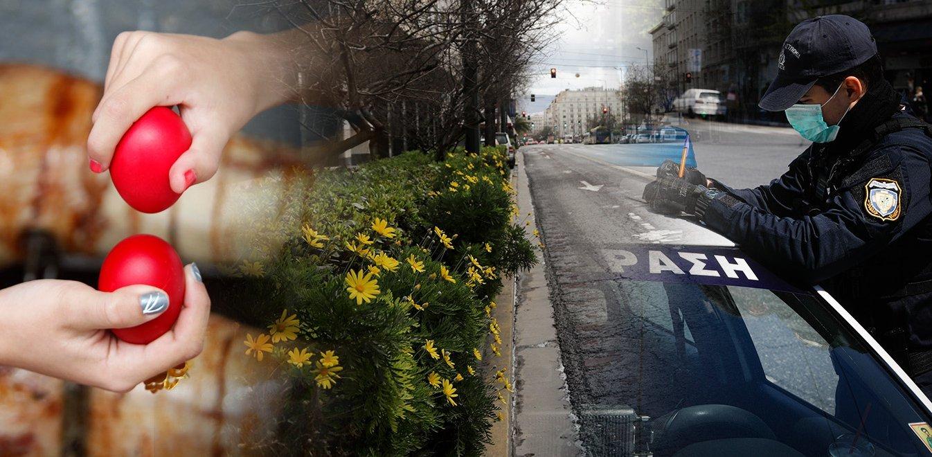 Σαρηγιάννης για μετακίνηση εκτός νομού: Να κάτσουμε στα σπίτια μας το Πάσχα