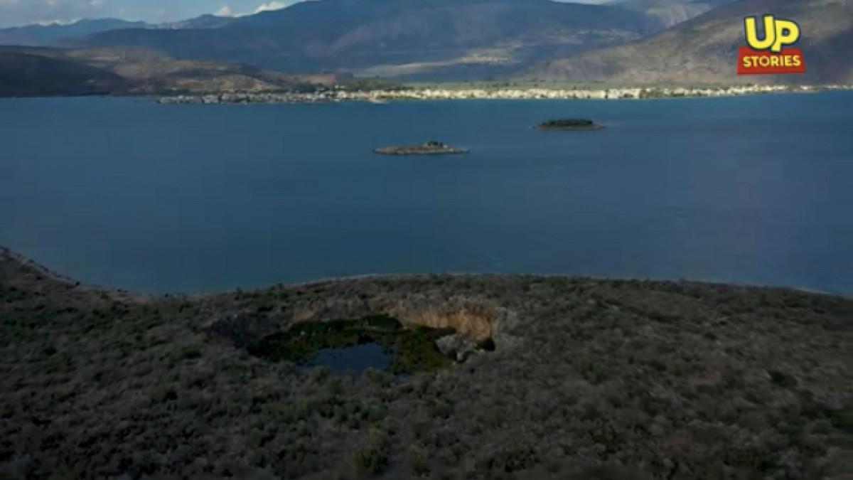 Άγνωστη Ελλάδα: Η βυθισμένη αρχαία γέφυρα και ο κρατήρας με το δάσος από νούφαρα (vid)