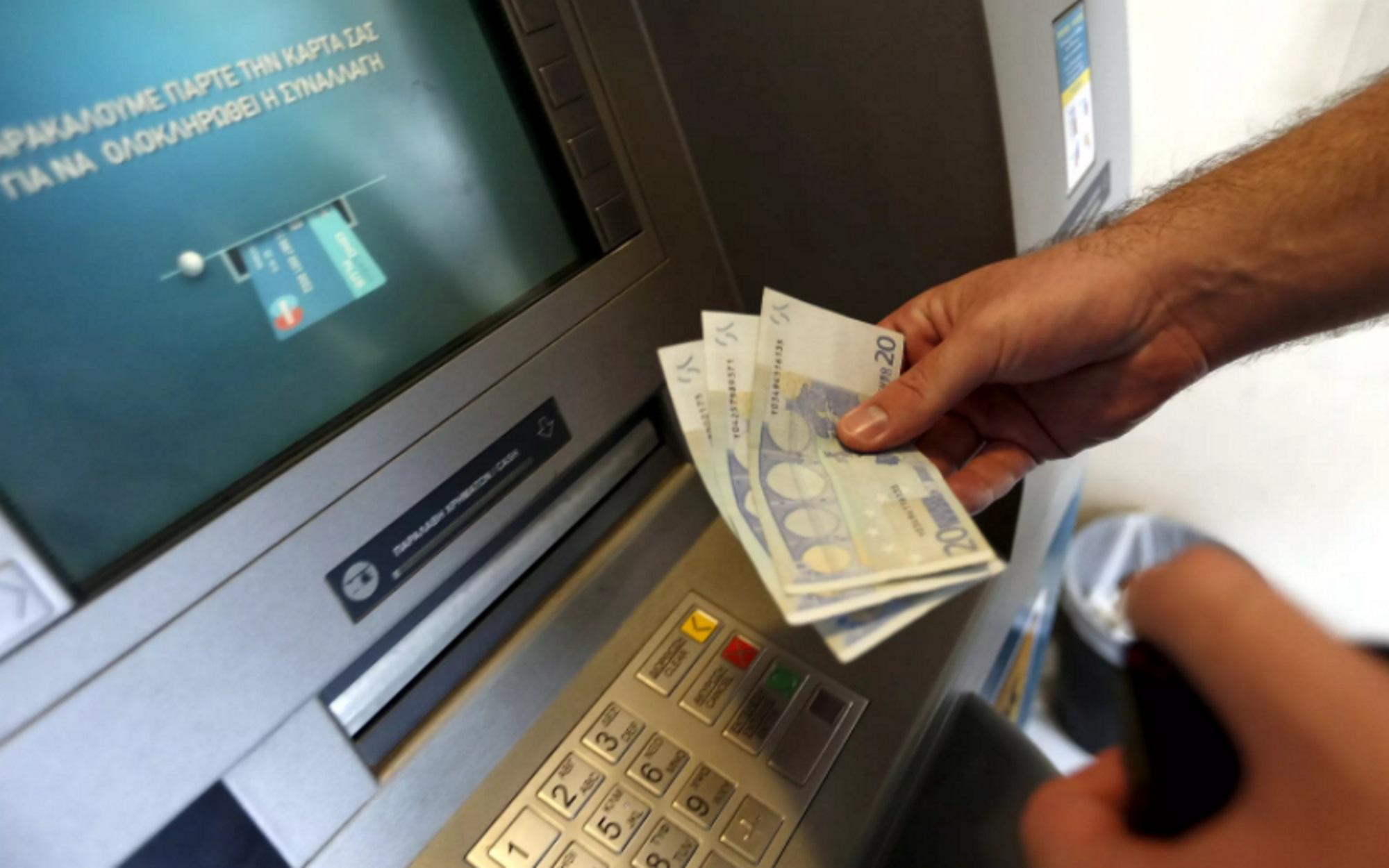 Έρχονται πληρωμές για τους εργαζόμενους – Την Παρασκευή ξεκινά η καταβολή συντάξεων Μαΐου