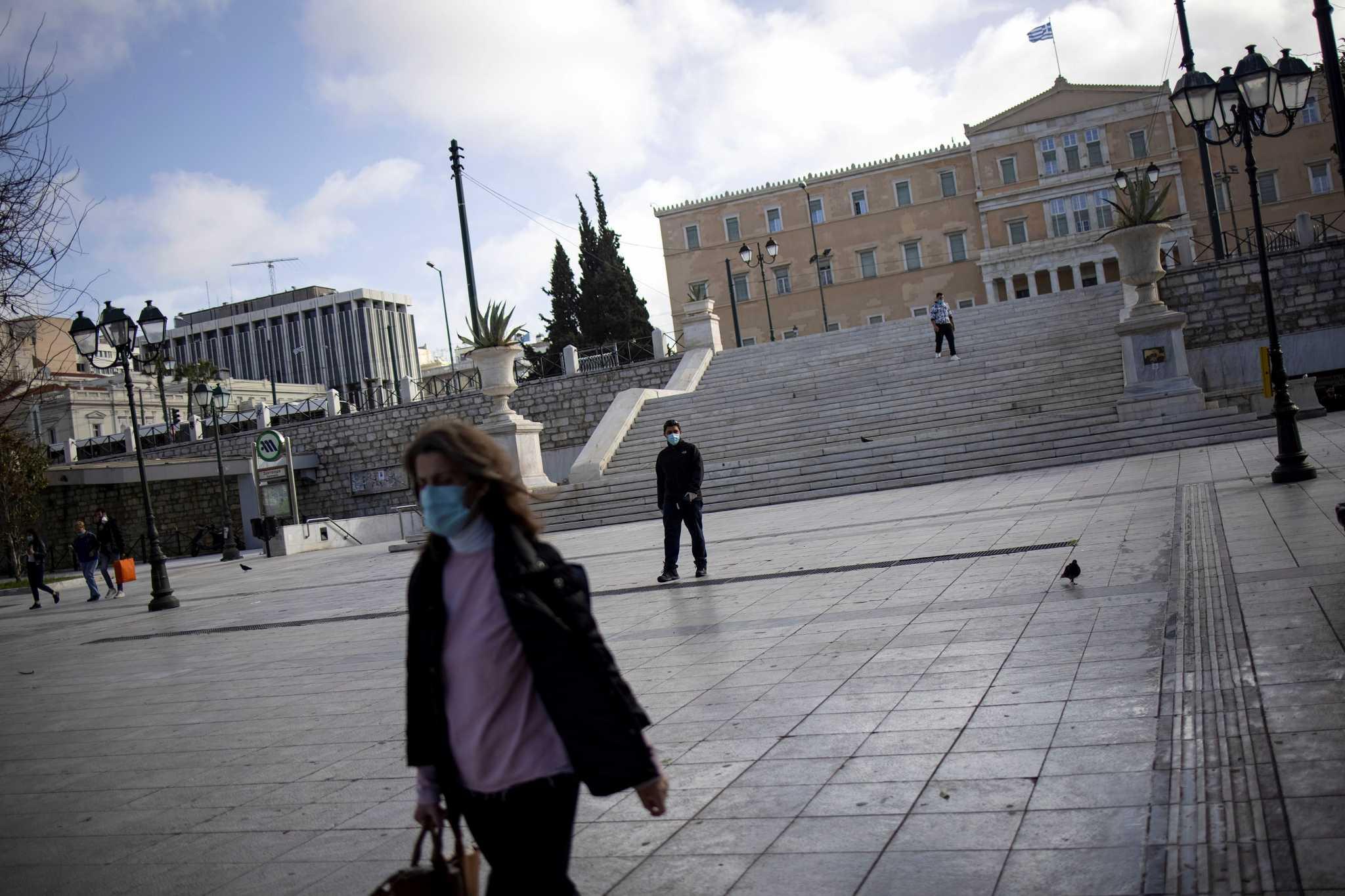 ESM: H Ελλάδα μπορεί να διαχειριστεί άνετα το χρέος τα επόμενα χρόνια