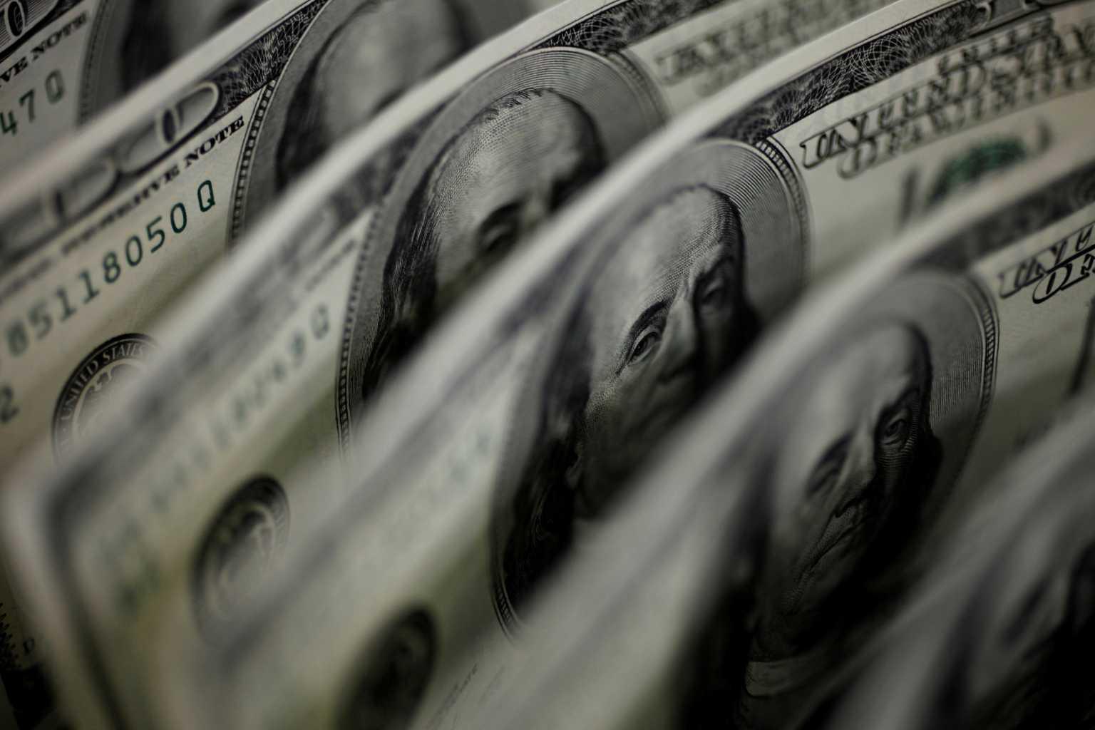 Ένα χρυσό νόμισμα 5 δολαρίων από το 1822 πωλήθηκε για 8,4 εκατ. δολάρια!
