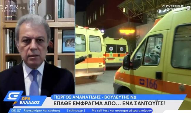 Γιώργος Αμανατίδης: Έπαθε έμφραγμα εξαιτίας ενός σάντουιτς