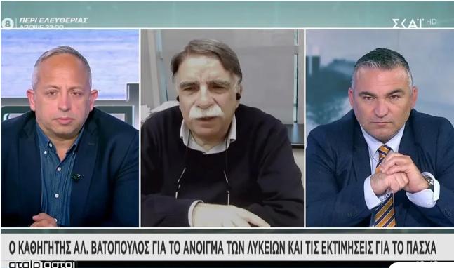 Βατόπουλος: Πού υπήρχε διαφωνία στην Επιτροπή για το άνοιγμα των Λυκείων