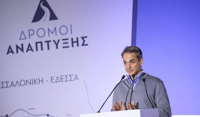 Μητσοτάκης: Υλοποιούμε την προεκλογική μας δέσμευση, θα επιστρέψω στη μεσαία τάξη αυτά που της πήρε ο ΣΥΡΙΖΑ