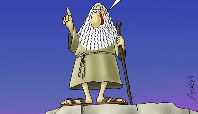 Αρκάς: Ο Προφήτης και τα διαρκή ψέματα