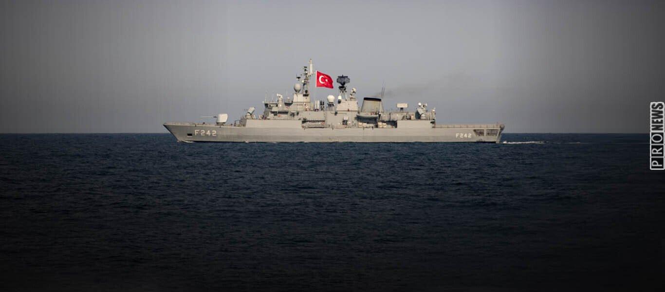 Τουρκική φρεγάτα παρακολουθεί & προειδοποιεί γαλλικό ερευνητικό ΒΔ της Καρπάθου: «Η περιοχή είναι τουρκική – Φύγετε»