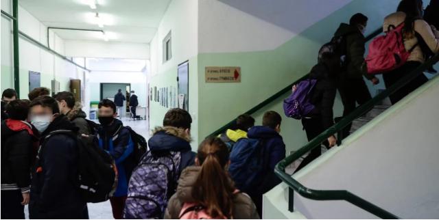 Πώς θα επιστρέψουν οι μαθητές Λυκείου στις τάξεις από Δευτέρα -15 ερωτήσεις και απαντήσεις