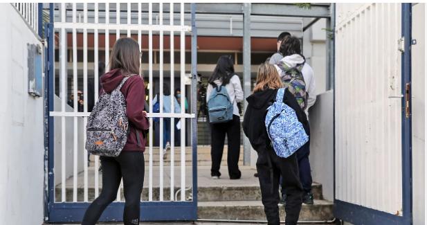 Να ανοίξουν δημοτικά και γυμνάσια στις 10 Μαΐου εισηγείται το υπ. Παιδείας -Τι θα γίνει με τις προαγωγικές εξετάσεις