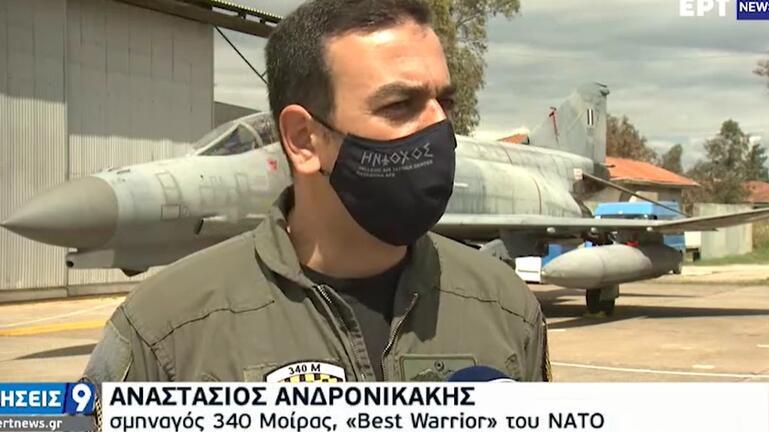 Κρητικός ο καλύτερος πιλότος στο NATO!