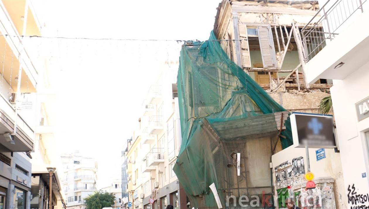 Επικίνδυνο κτήριο στην Αγία Μηνά: Σε τρεις εβδομάδες η κατεδάφιση του 1ου ορόφου
