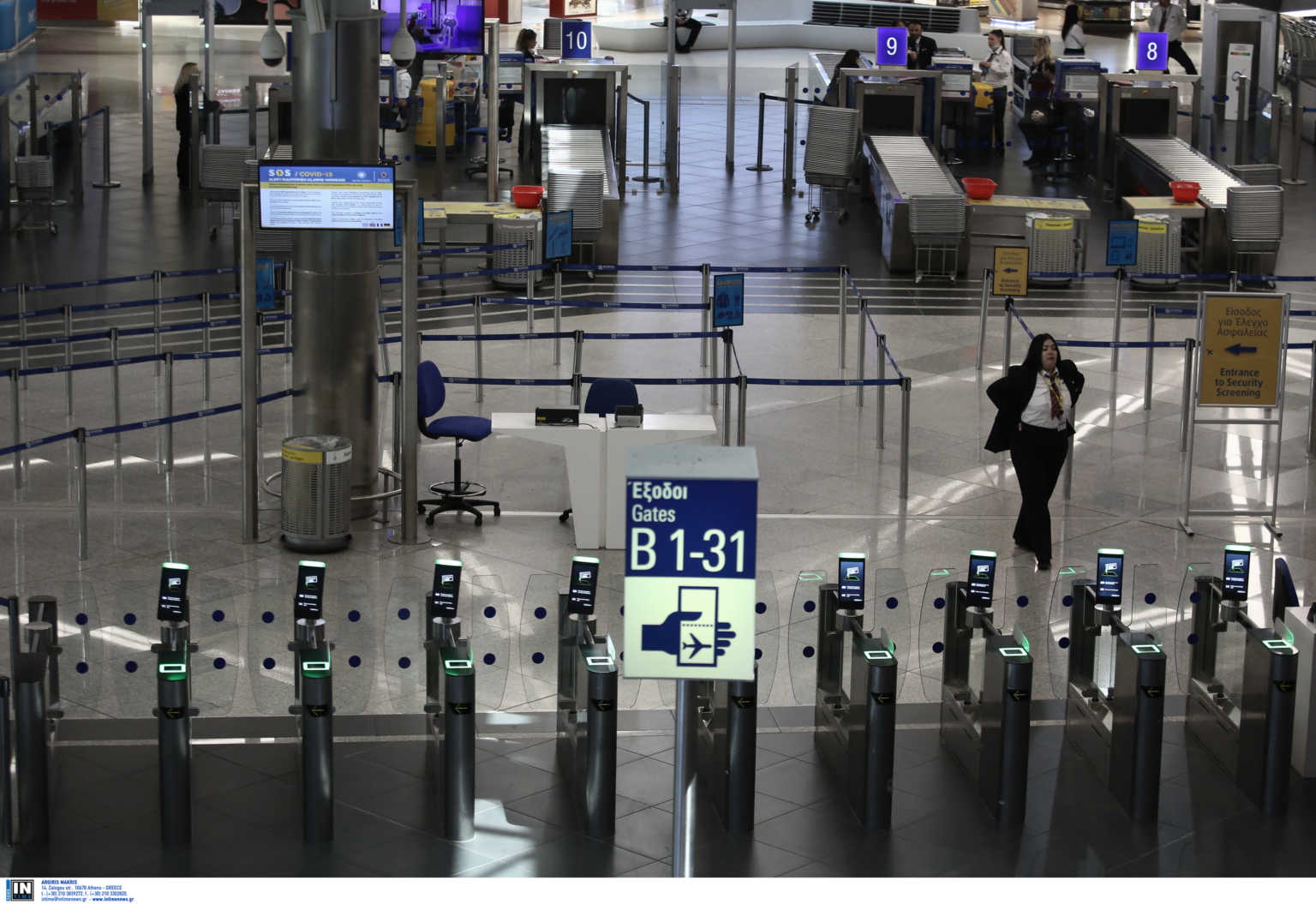ΥΠΑ: Μείωση 60,9% της επιβατικής κίνησης στα αεροδρόμια όλης της χώρας τον Μάρτιο