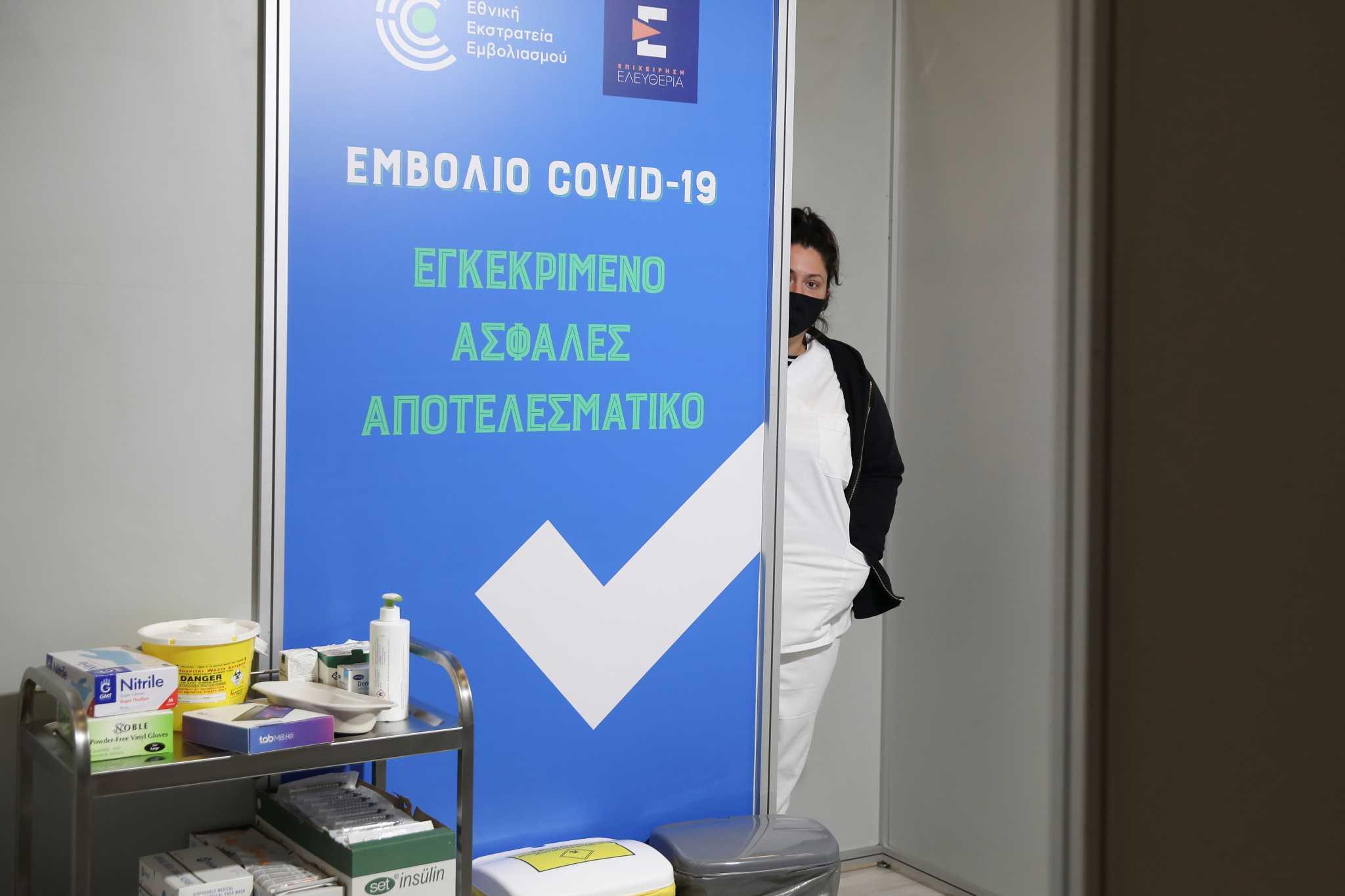 Κορονοϊός: Μια δόση εμβολίου μειώνει σχεδόν στο 50% τον κίνδυνο μετάδοσης στο σπίτι