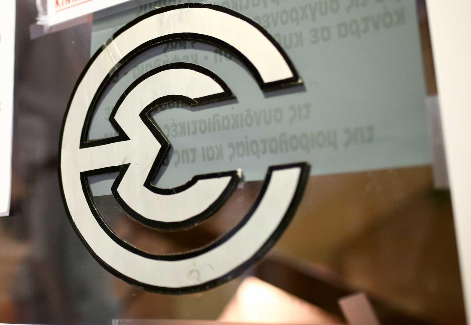 ΕΣΗΕΑ: Κατέθεσε μηνυτήρια αναφορά για τις πλαστές ταυτότητες