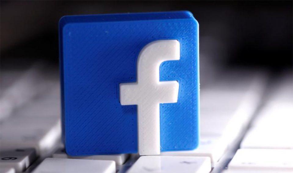 Πανικός από νέο ιό στο Facebook – Τι πρέπει να κάνετε