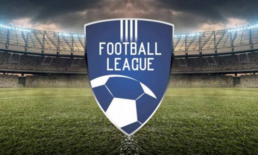 Football League: Το πρόγραμμα της 8ης αγωνιστικής