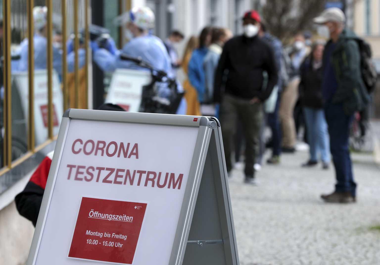 Κορονοϊός: Ξεπέρασαν το ένα δισεκατομμύριο οι εμβολιασμοί σε όλο τον κόσμο