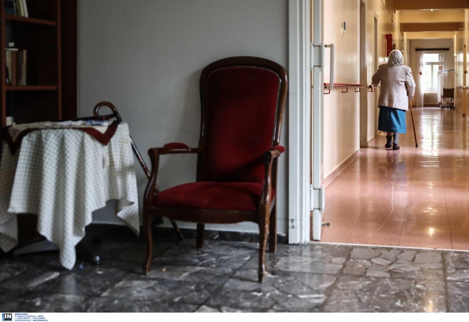 Χανιά: Καταγγελίες για βασανισμούς ηλικιωμένων στο Γηροκομείο με τους 68 νεκρούς