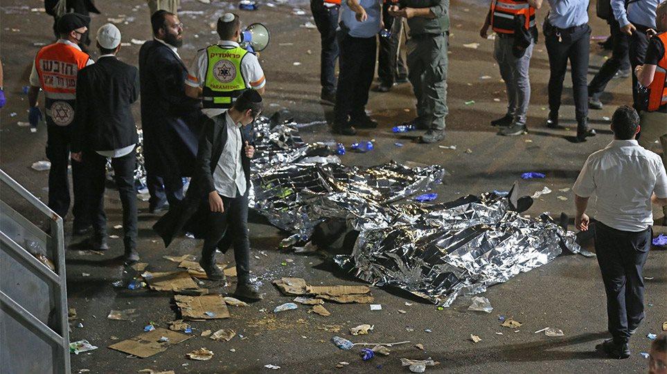 Τραγωδία στο Ισραήλ: 44 νεκροί - Ποδοπατήθηκαν μέχρι θανάτου σε θρησκευτική γιορτή