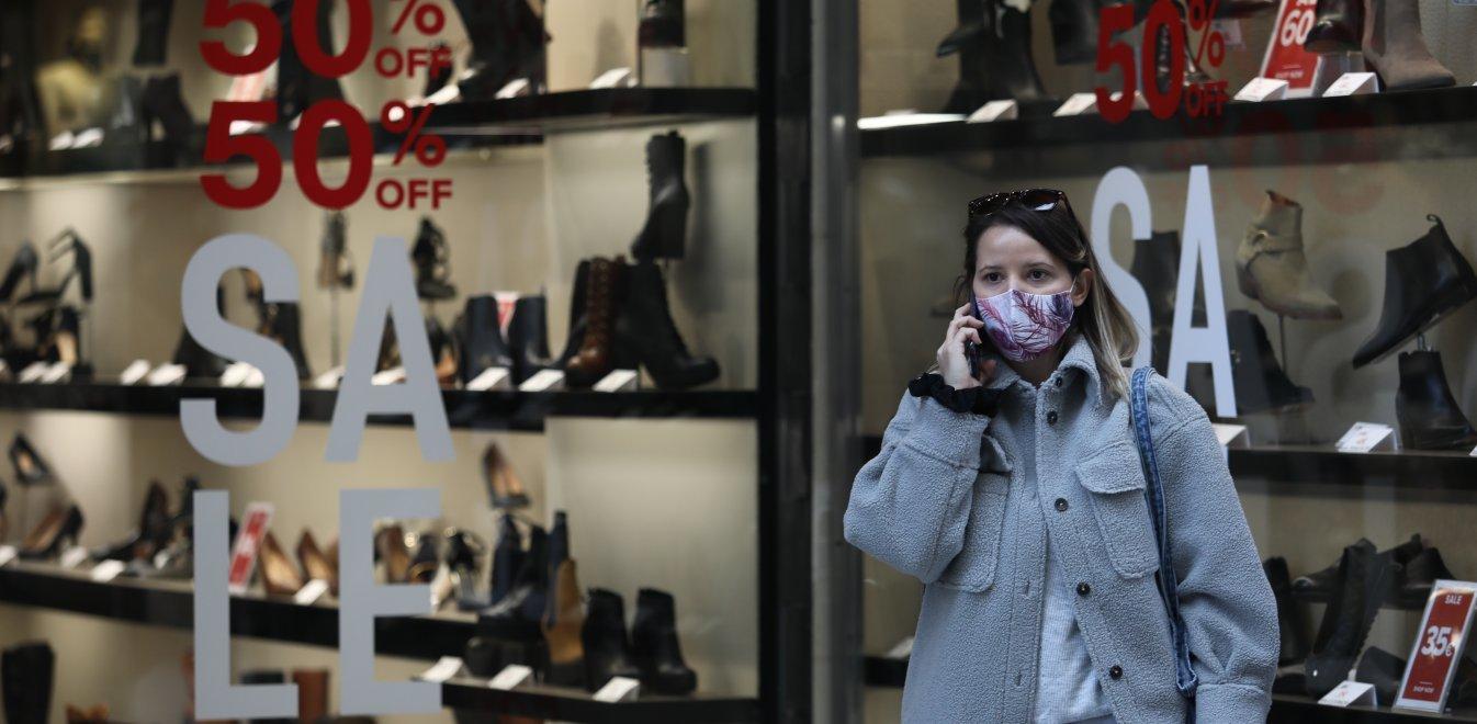 Θεσσαλονίκη - Επαγγελματικό επιμελητήριο: Ασφαλιστικά μέτρα για το λουκέτο στα καταστήματα