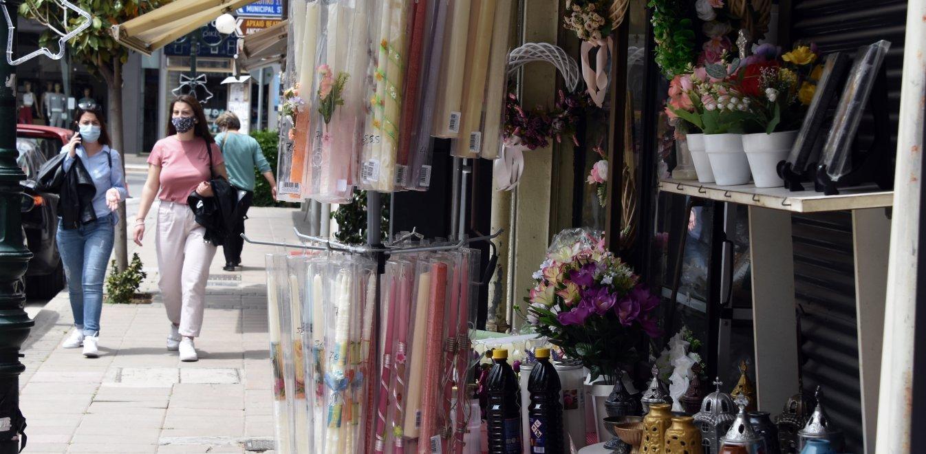 Πάσχα: Αυξημένη κίνηση σε καταστήματα, σούπερ μάρκετ - Μέχρι πότε είναι ανοιχτά