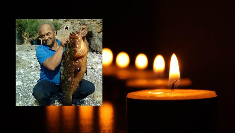 Νεκρός ψαροντουφεκάς στον Ξερόκαμπο Σητείας