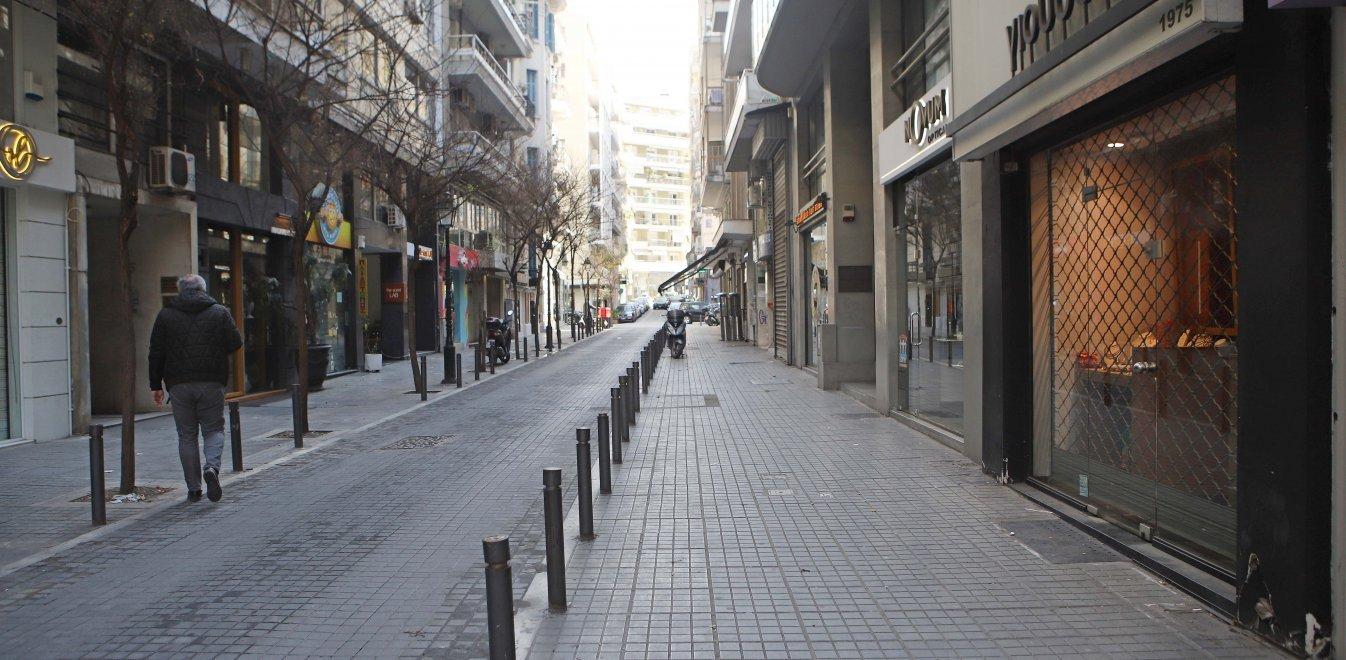 Αρση lockdown: Αποφάσεις για λιανεμπόριο σε Θεσσαλονίκη, Αχαΐα, Κοζάνη και μετακινήσεις