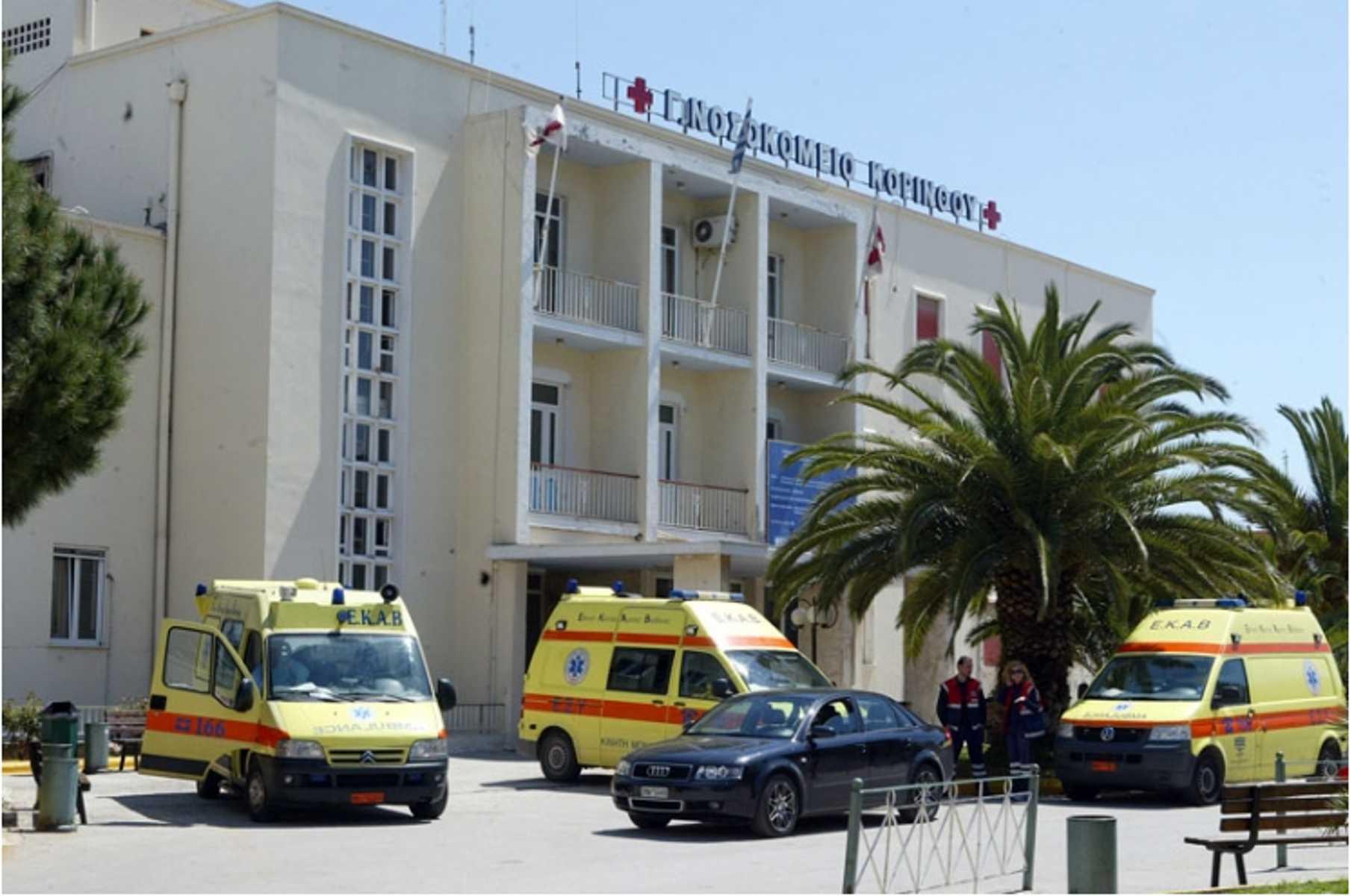 Πανικός στο νοσοκομείο Κορίνθου: Άνδρας έπεσε από τον 2ο όροφο