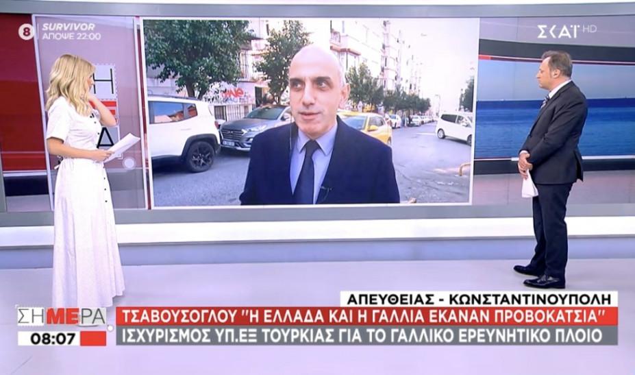 Ελληνογαλλική προβοκάτσια «βλέπει» ο Τσαβούσογλου: Τι είπε για τους ελληνικούς εξοπλισμούς