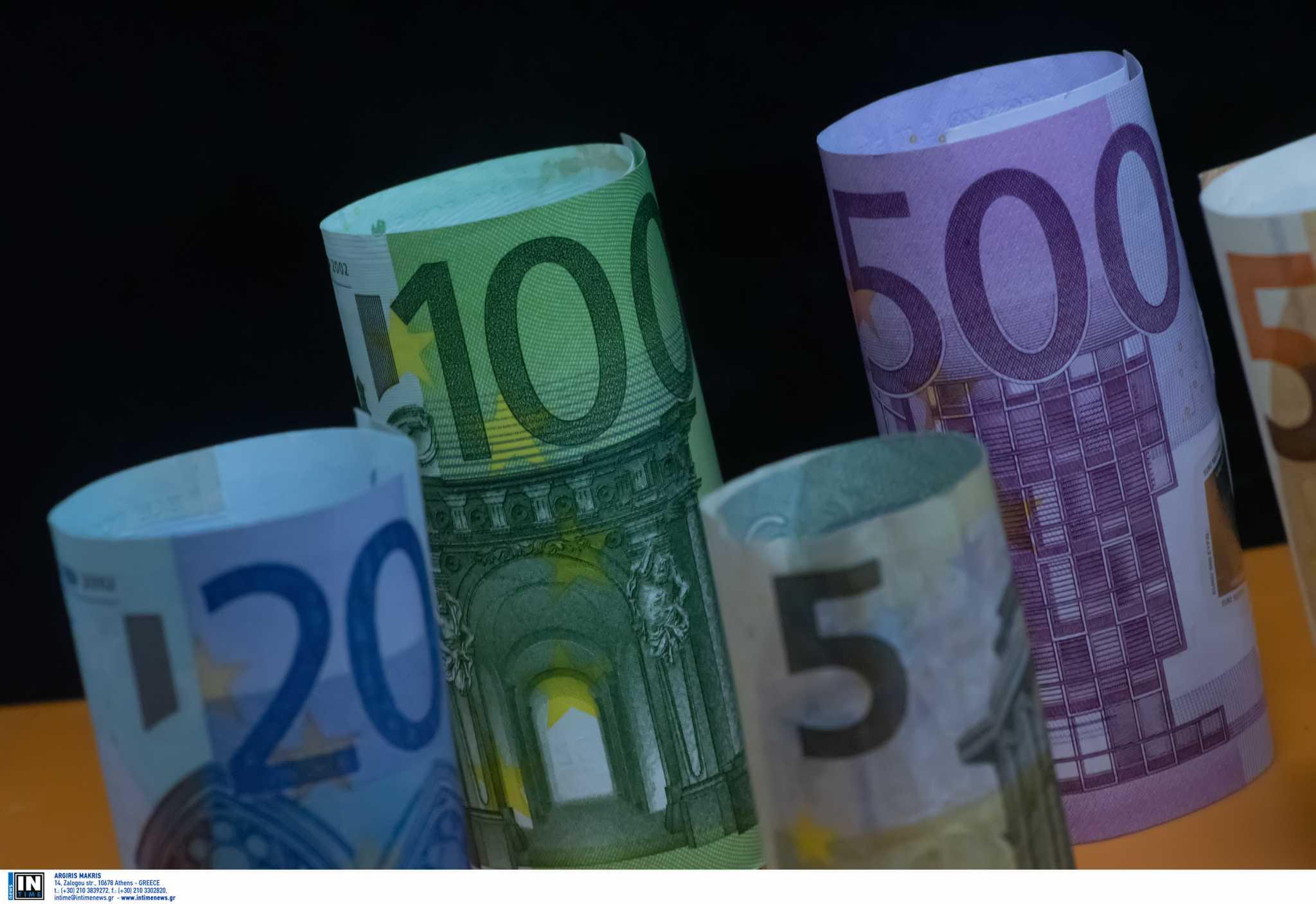 Αποζημίωση ειδικού σκοπού: Ποιες πληρωμές γίνονται την Τρίτη