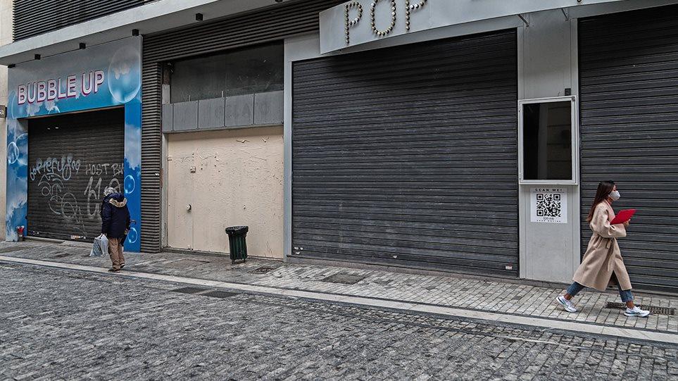 Μαξίμου: Έκτακτο επίδομα ειδικού σκοπού με βάση τον τζίρο του 2019 για τις κλειστές επιχειρήσεις