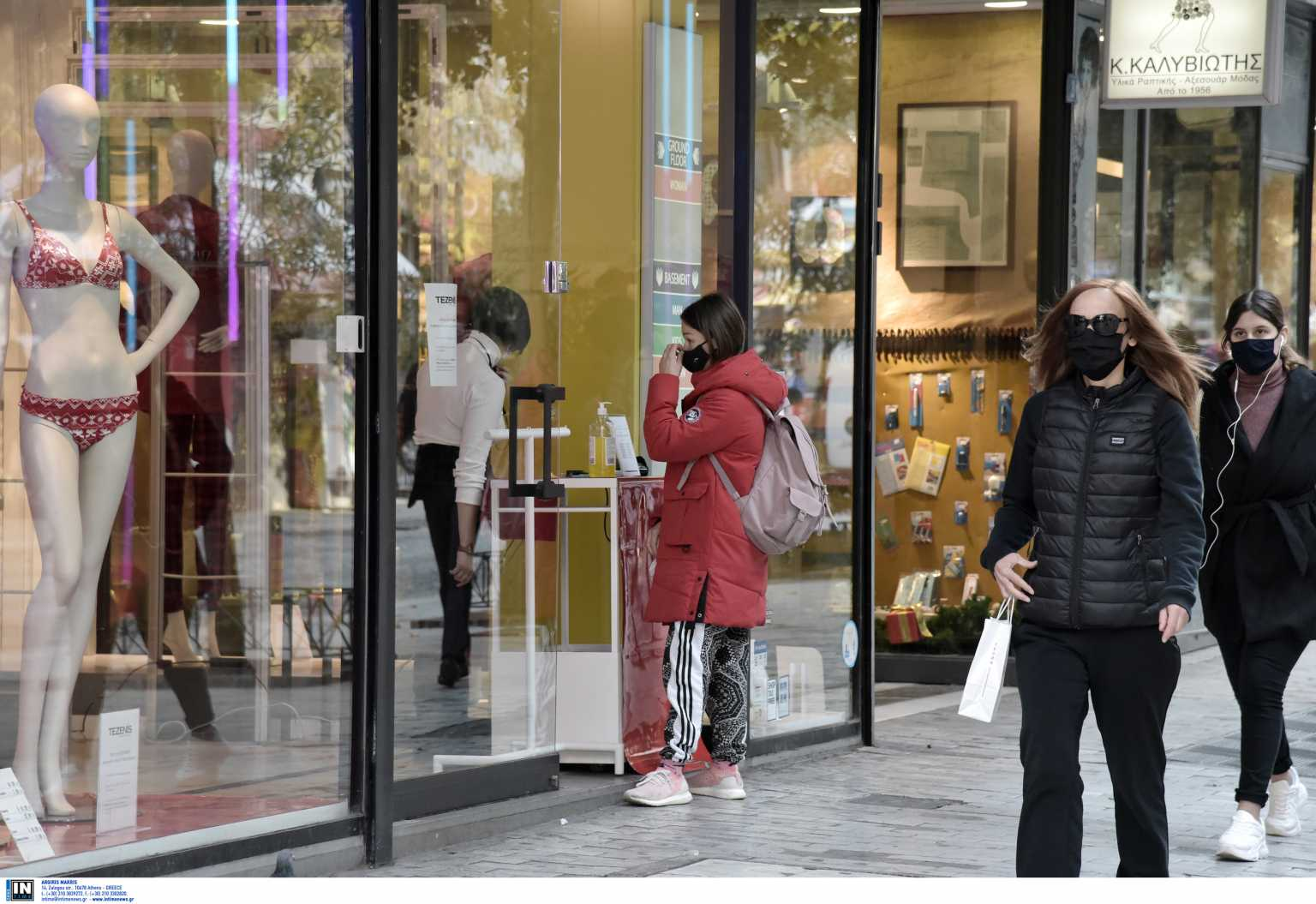 Πελώνη: Νέα μέτρα στήριξης για τις επιχειρήσεις που θα μείνουν κλειστές τον Απρίλιο