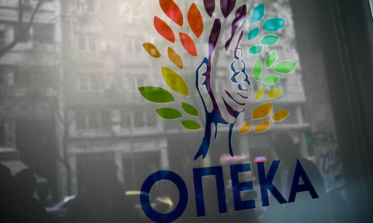 ΟΠΕΚΑ: Η ημερομηνία που θα πληρωθούν επιδόματα και παροχές