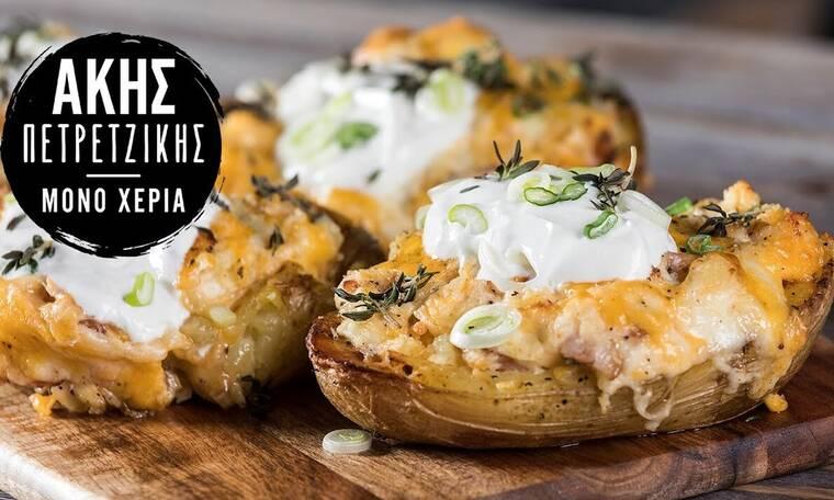 Πατάτες φούρνου με τυριά από τον Άκη Πετρετζίκη