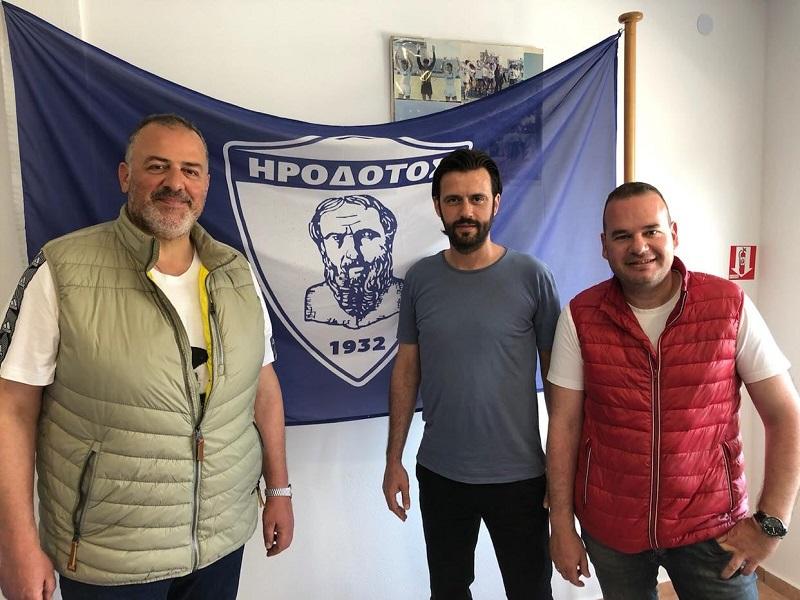 Ηρόδοτος: Ανακοίνωσε προπονητή!
