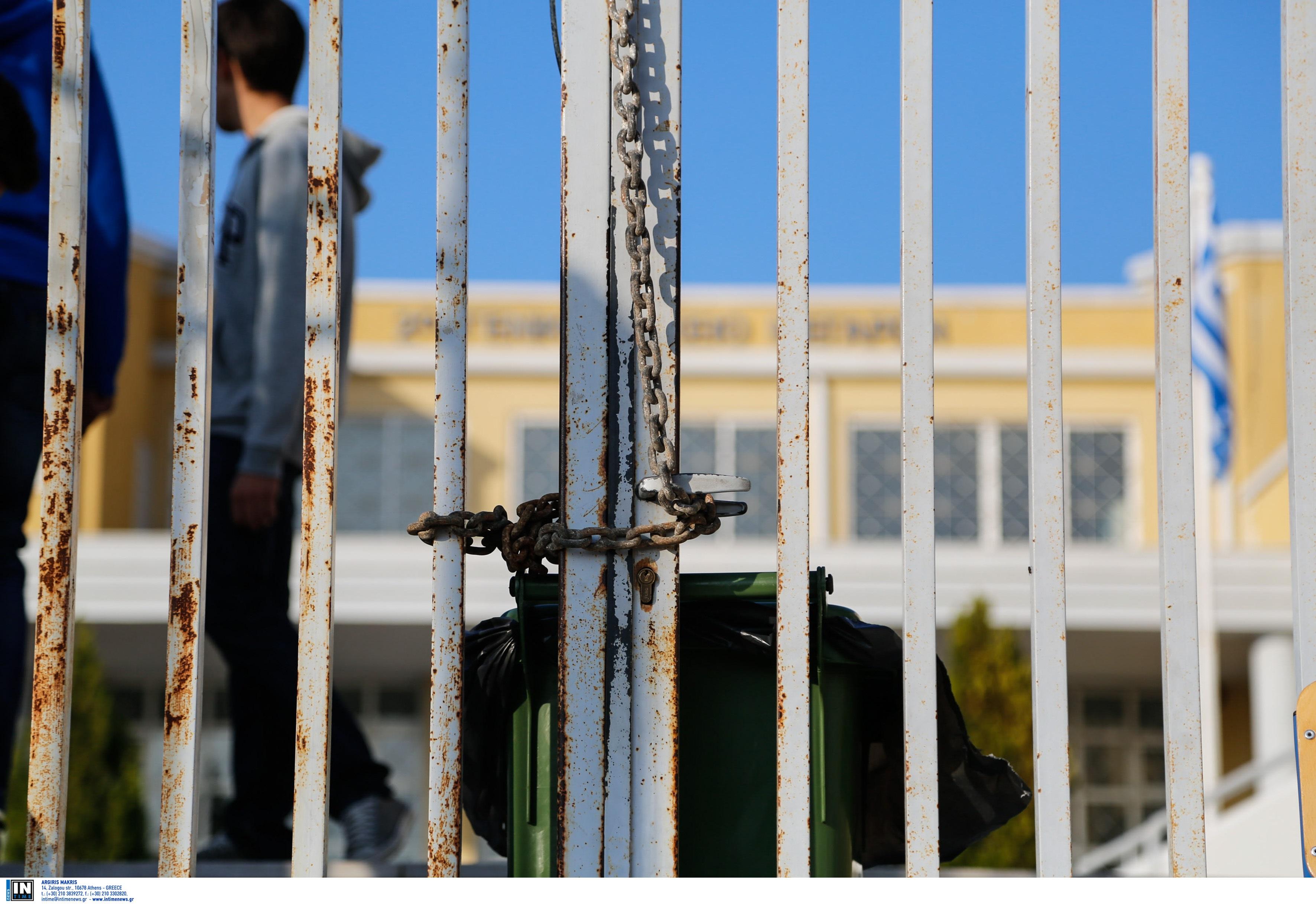 Σχολεία: «Λουκέτο» στο Λύκειο Ανωγείων λόγω κορωνοϊού – Αναλυτικά τα κλειστά τμήματα στην Κρήτη