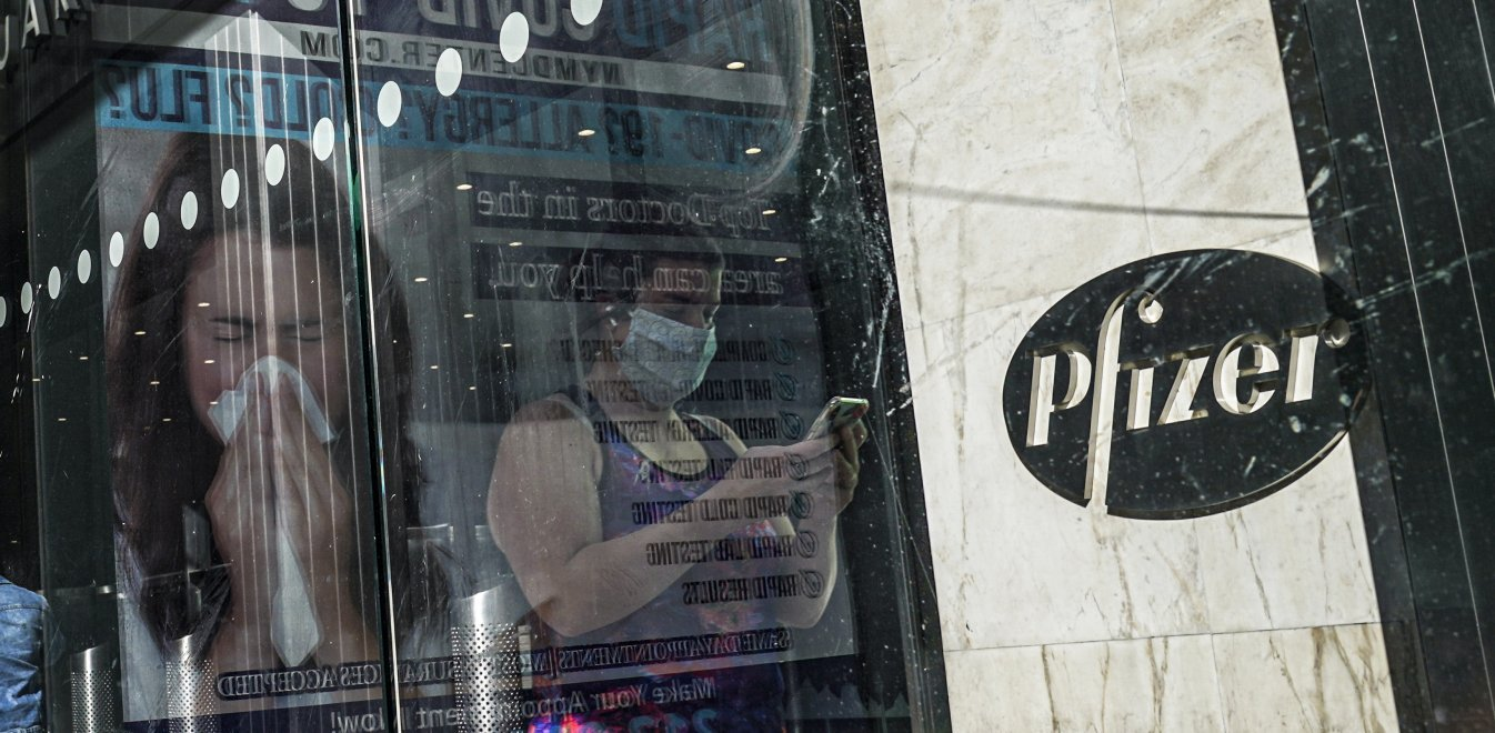 Κορονοϊός: Η πρώτη χώρα που ενέκρινε το εμβόλιο της Pfizer για παιδιά άνω των 12 ετών