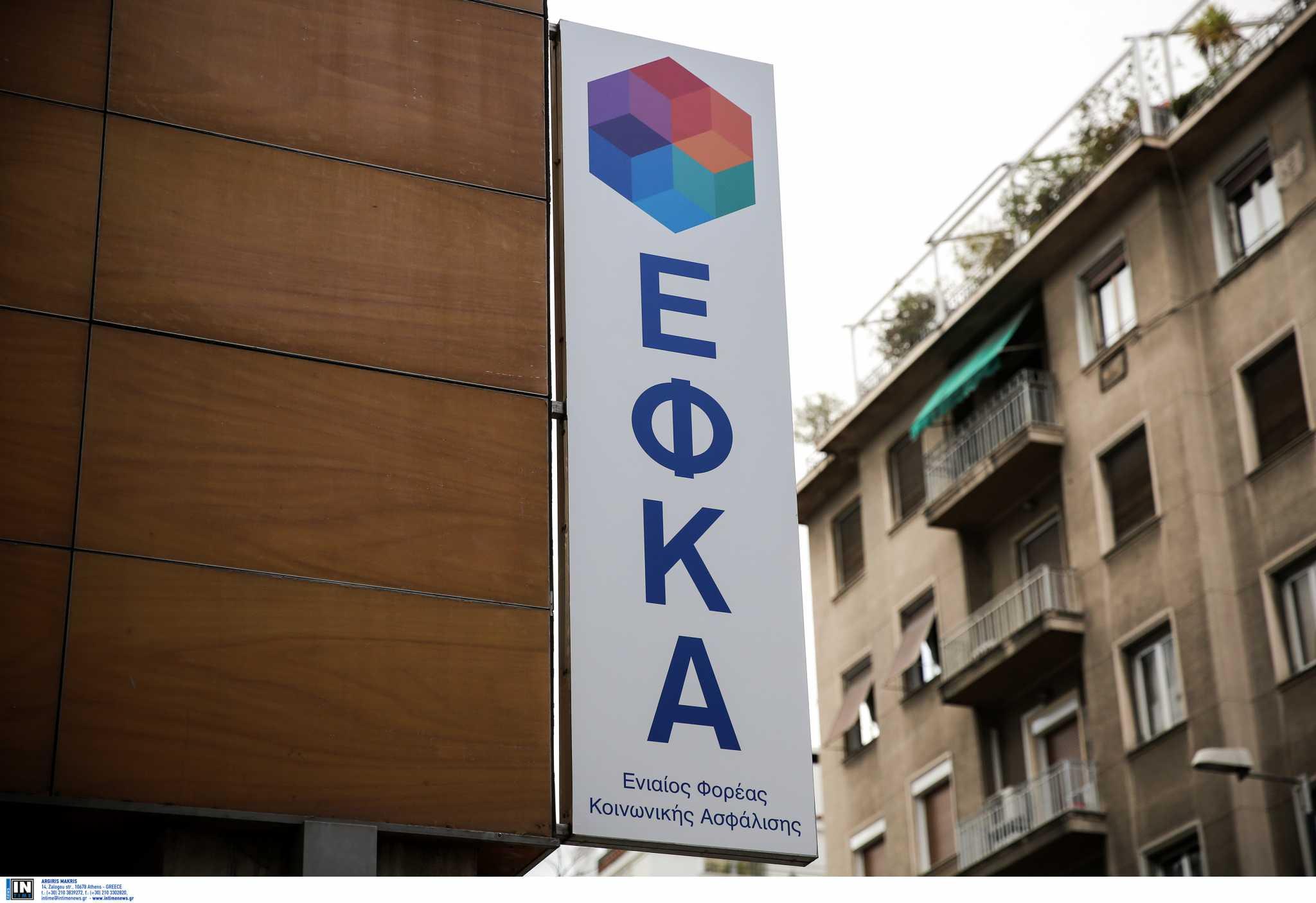Σύλλογος Alpha Bank: O ΕΚΦΑ αρνείται να επιστρέψει χρήματα που κακώς παρακράτησε από τους εργαζομένους στις τράπεζες