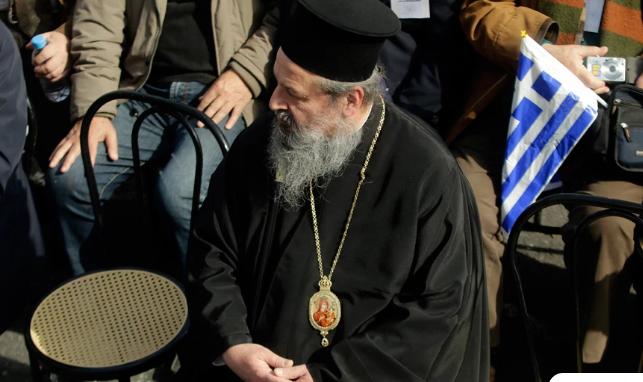 Ο Μητροπολίτης Δράμας θα στείλει στον εισαγγελέα αρνητές ιερείς