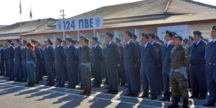 Πολεμική Αεροπορία: Καλούνται για κατάταξη οι στρατεύσιμοι της 2021 Γ' ΕΣΣΟ