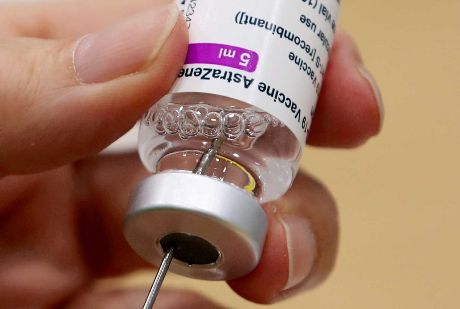 Πέθανε 63χρονη στην Μυτιλήνη από επιπλοκές του εμβολίου της AstraZeneca