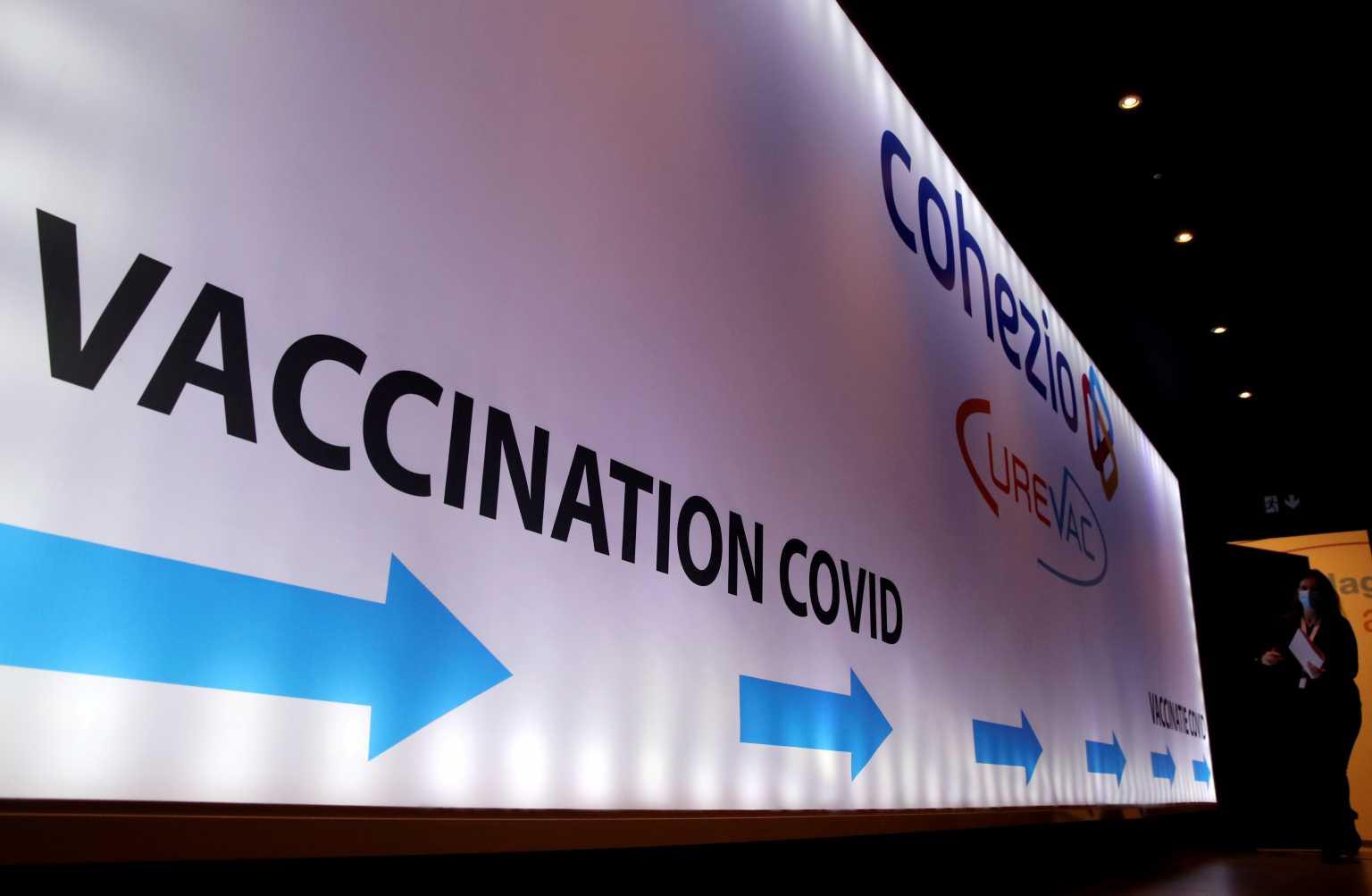 Τρεις θάνατοι στο Βέλγιο που πιθανώς συνδέονται με τον εμβολιασμό κατά του κορονοϊού