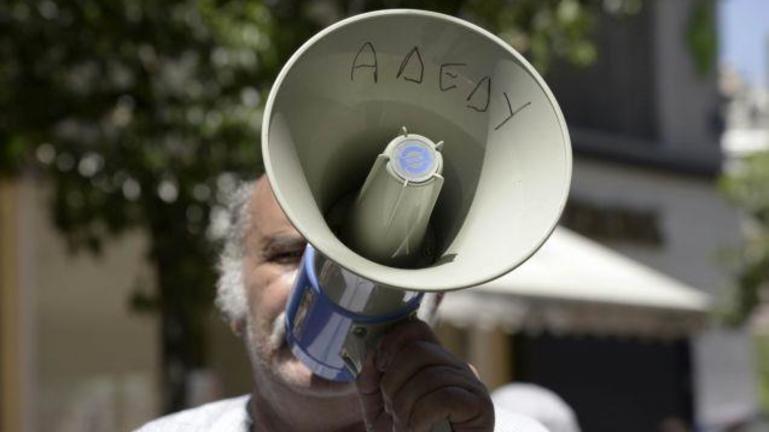 Κινητοποιήσεις και στην Κρήτη κατά του νομοσχεδίου Χατζηδάκη