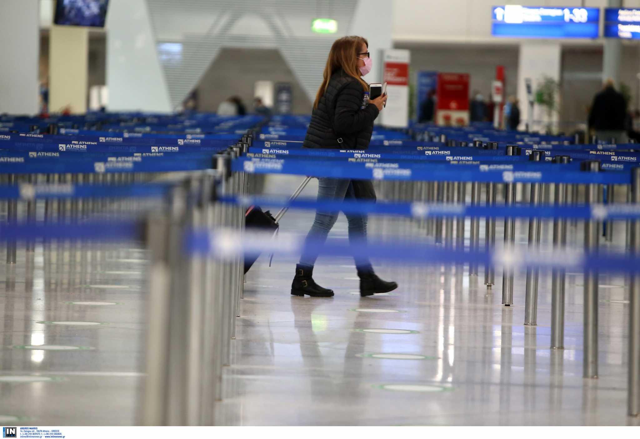 Ευρωπαϊκό πράσινο πιστοποιητικό: Άρχισε η πιλοτική εφαρμογή και συμμετέχει και η Ελλάδα