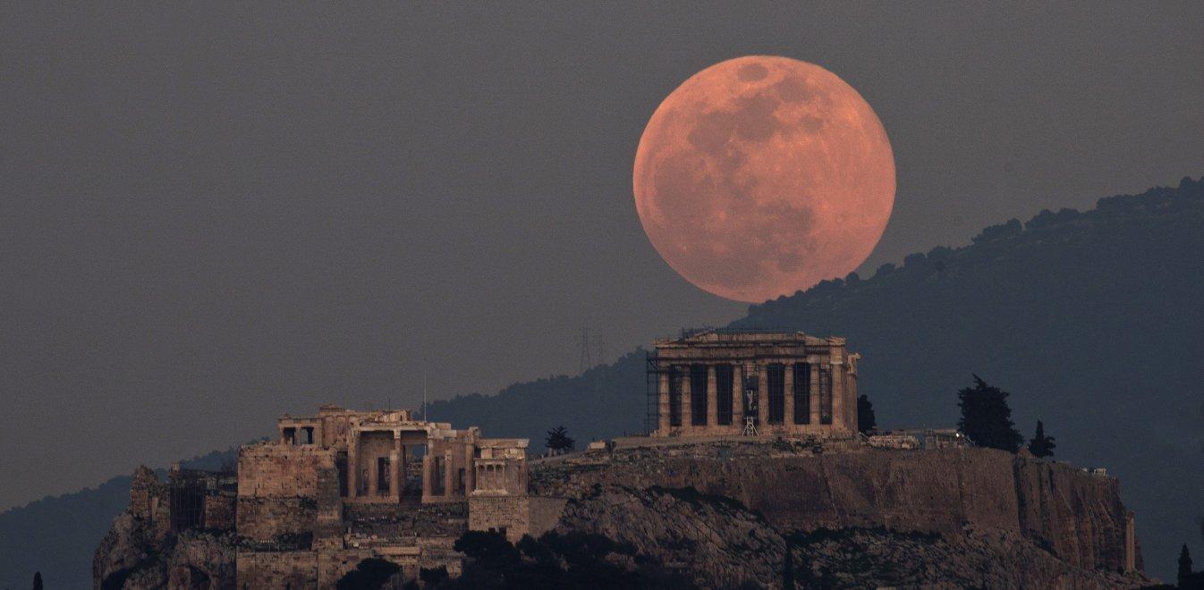 Υπερπανσέληνος: Το σπάνιο φαινόμενο που θα είναι ορατό στην Ελλάδα