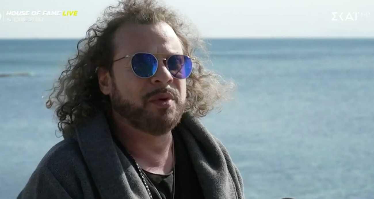 """Χρήστος Δάντης: «Για το """"παλιό μου παλτό"""" ο Λάκης Παπαδόπουλος μου έβγαλε την ψυχή»"""