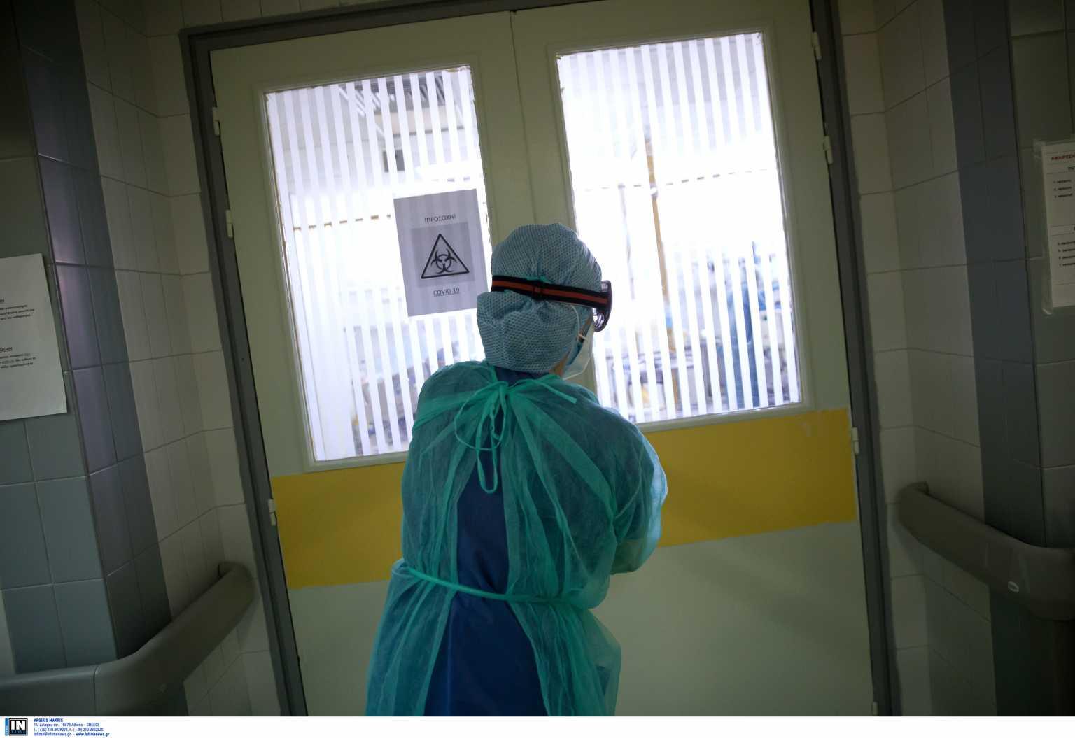 Κορονοϊός: Πέφτουν οι διασωληνωμένοι – Πότε θα «ανασάνουν» τα νοσοκομεία