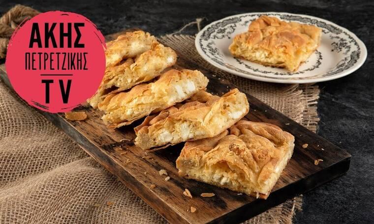 Η τυρόπιτα της μαμάς του Άκη – Μια συνταγή που πρέπει να δοκιμάσεις