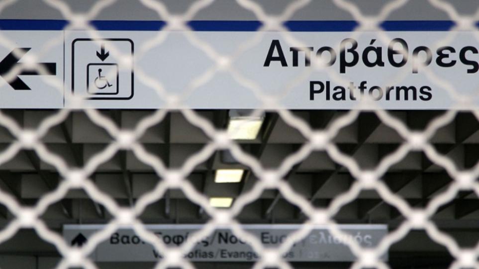 Πρωτομαγιά 2021: Ταλαιπωρία αύριο για το επιβατικό κοινό – Χειρόφρενο τραβούν Μετρό, ΗΣΑΠ τρόλεϊ και τραμ