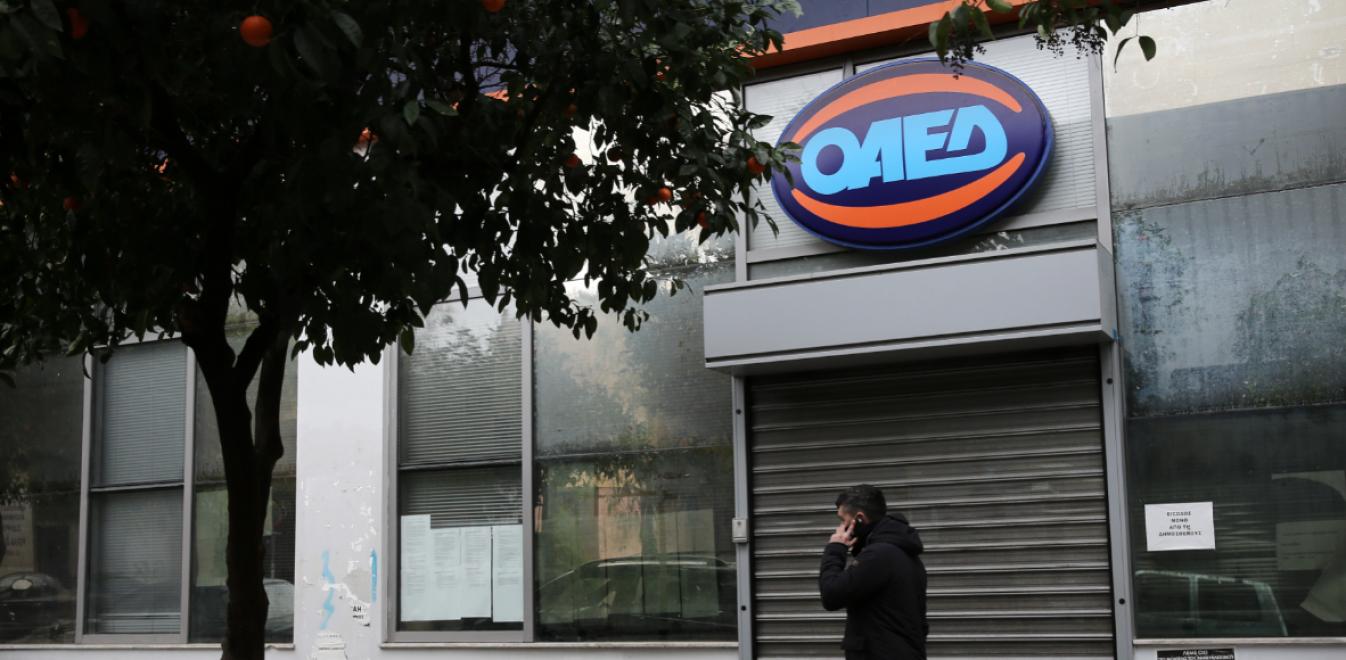 ΟΑΕΔ: Ξεκινά η καταβολή της παράτασης των επιδομάτων ανεργίας που έληξαν τον Απρίλιο – Οι δικαιούχοι