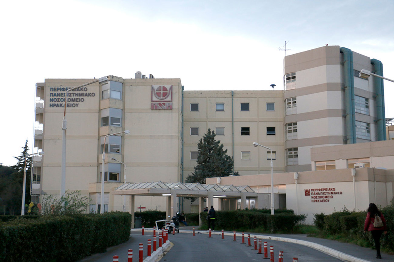 Κορονοϊός: Αυτό είναι το φλεγμονώδες σύνδρομο που εμφάνισαν τα παιδιά που νοσηλεύονται στο ΠΑΓΝΗ